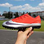 Сороконожки Nike Mercurial Vapor XIII Academy TF (39-45), фото 2