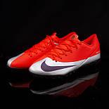 Сороконожки Nike Mercurial Vapor XIII Academy TF (39-45), фото 3