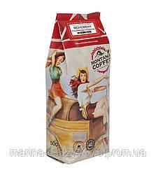 Кофе БЕЗ кофеина для беременных и гипертоников Колумбия Montana 500г с кислинкой средняя обжарка сегодня!