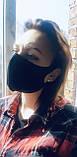 Маска  питта многоразовая maska Pitt  респиратор, фото 4
