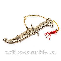 Кинжал подарочный сувенирный нож 031