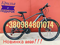 Горный велосипед Azimut Gemin Азимут Гемин 26дюймов D