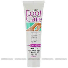BIELITA Foot Care - Бальзам против трещин ступней ног ночной 100мл