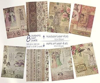 Винтажная бумага для скрапбукинга, кардмейкинга, творчества 8 шт (4 - полупрозрачные, 4 - матовые) 14*20 см #1