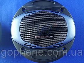 """Автомобільна акустика Megavox MCS-4543SR 10 см динаміки 4"""" 200 Вт"""