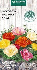 Семена Эшшольция махровая смесь 0,2 г, Семена Украины