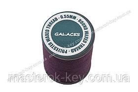 Galaces 0.55мм фиолетовая (S047) нить круглая вощёная по коже