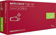 Перчатки синие Ambulance High Risk латексные размер S неопудренные прочные RD10011002