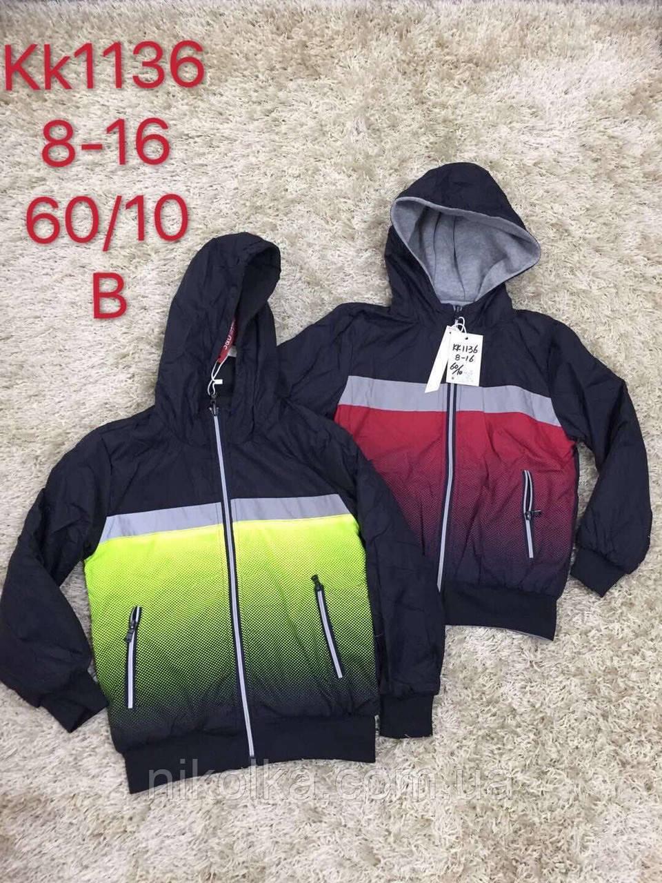 Куртка для мальчиков оптом, S&D, 8-16 лет, арт. KK1136