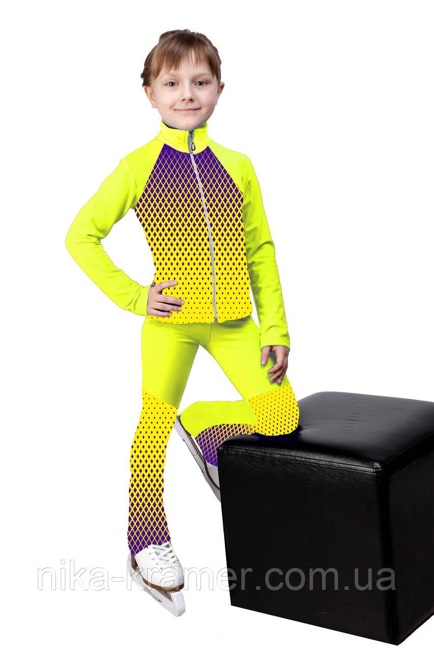 """Термокостюм """"Жёлтая мозаика"""""""