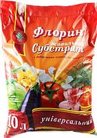 Субстрат Флорин Универсал 10 л