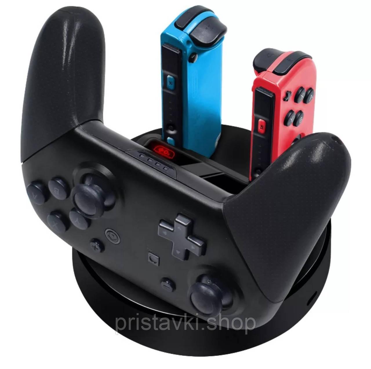 Зарядний пристрій для Nintendo Switch Joy-Con та Pro Controller