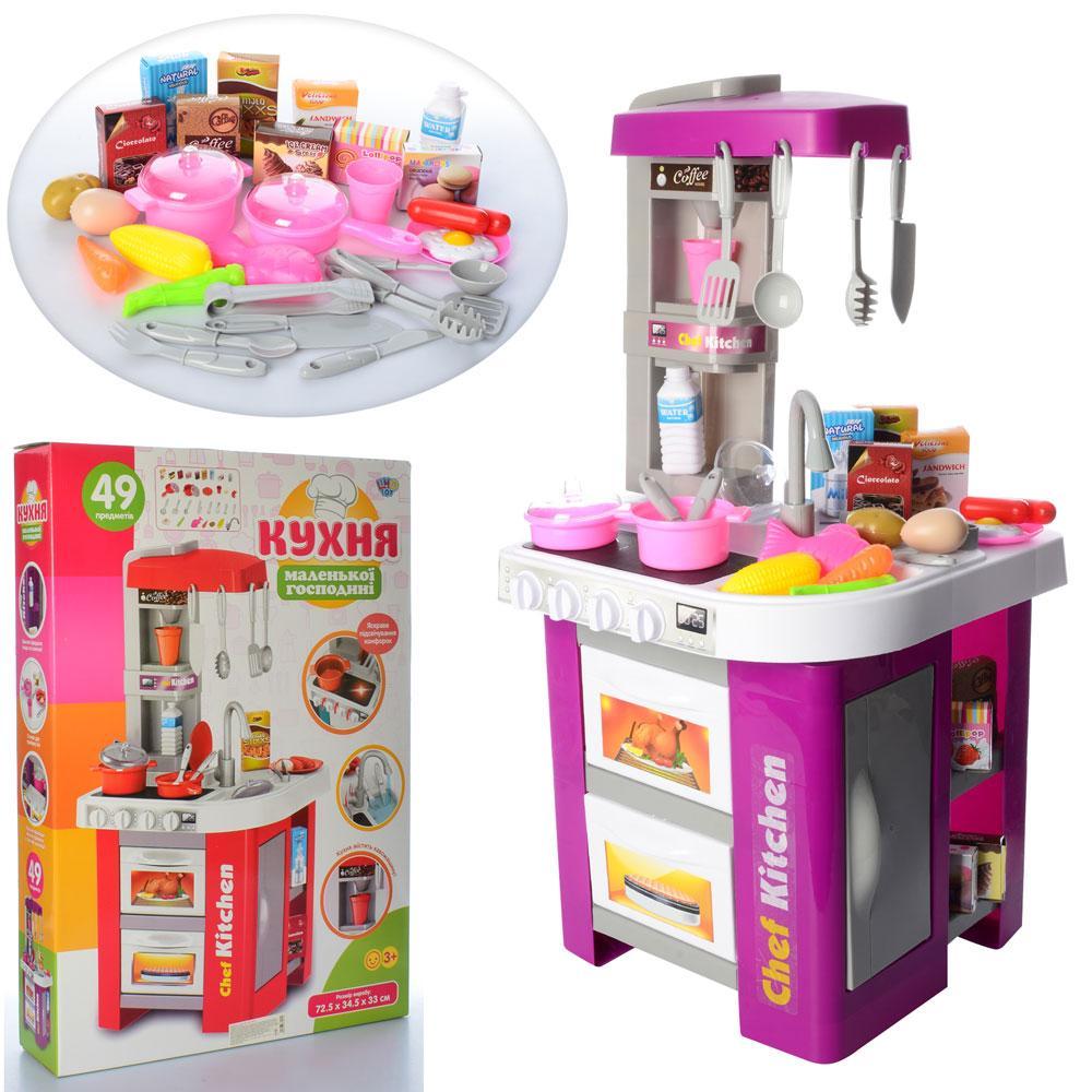 Кухня детская звуковая с холодильником и циркуляцией воды Kitchen Chef МАЛИНОВАЯ арт. 922-49
