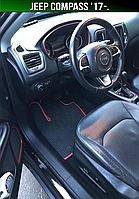 ЕВА коврики на Jeep Compass '17-. Ковры EVA Джип Компас