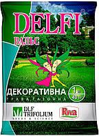 Семена газонной травы Декоративной 1 кг, Delfi, Дания