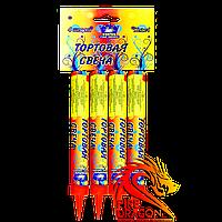Тортовые свечи СТ-11, длина свечи: 12 см., время горения: 40 секунд, цвет искр: серебряный