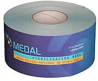 Рулоны для стерилизации Medal (Польща), 10 x 200