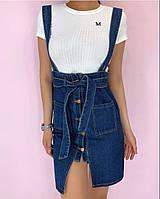 Стильная юбка-сарафан на пуговицах и длинный бретелях . цвет синий, Р-р. S,M Код 605Т