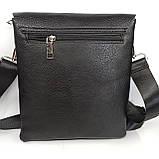 Шкіряна чоловіча сумка через плече / Мужская кожаная сумка через плечо PUB002, фото 4