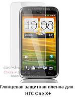 Глянцевая защитная пленка для HTC One X+ s728e