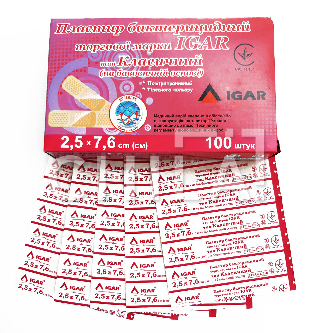 Пластырь бактерицидный IGAR Классический 2,5 х 7,6 см (100 шт/уп)