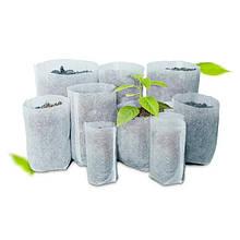 Мешочки для рассады тканевые
