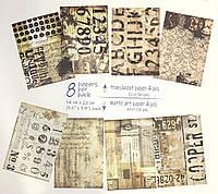 Винтажная бумага для скрапбукинга, кардмейкинга, творчества 8 шт (4 - полупрозрачные, 4 - матовые) 14*20 см #2