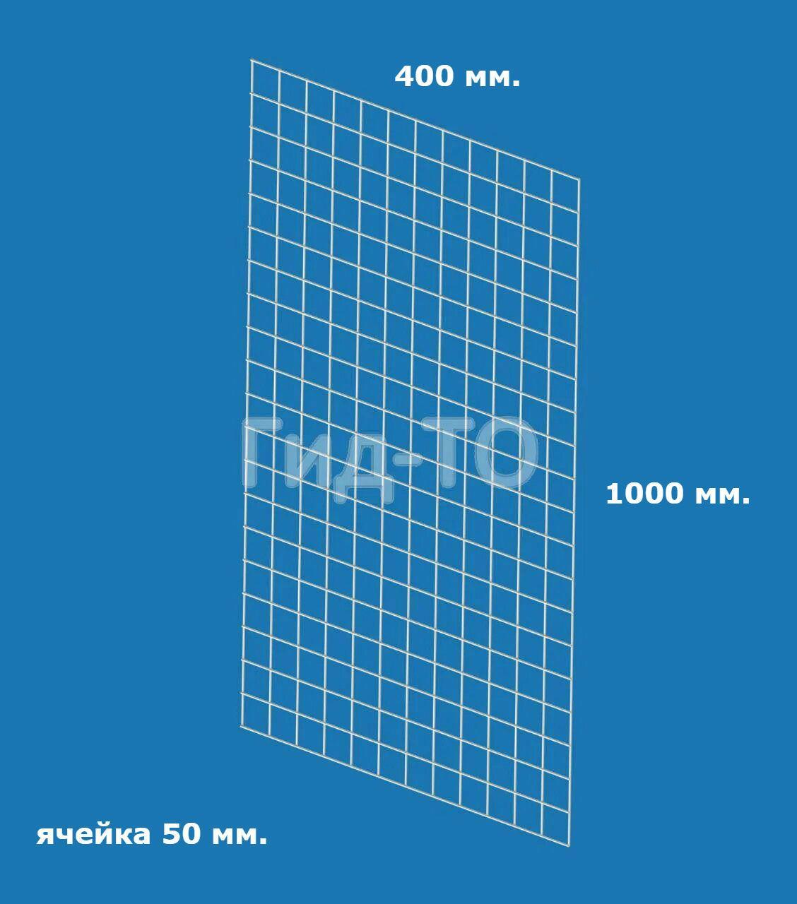 Сетка торговая (1000х400) ячейка 50 мм.