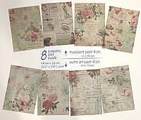 Винтажная бумага для скрапбукинга, кардмейкинга, творчества 8 шт (4 - полупрозрачные, 4 - матовые) 14*20 см #4
