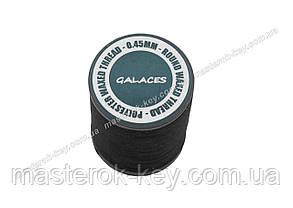 Galaces 0.45мм черная (S999) нить круглая вощёная по коже
