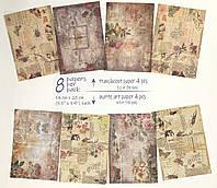 Винтажная бумага для скрапбукинга, кардмейкинга, творчества 8 шт (4 - полупрозрачные, 4 - матовые) 14*20 см #9
