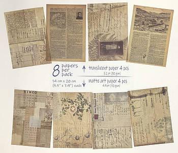 Винтажная бумага для скрапбукинга, кардмейкинга, творчества 8 шт (4 - полупрозрачные, 4 - матовые)14*20 см #10