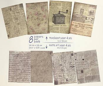Винтажная бумага для скрапбукинга, кардмейкинга, творчества 8 шт (4 - полупрозрачные, 4 - матовые)14*20 см #11