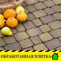 Специально обработанная тротуарная плитка