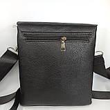 Шкіряна чоловіча сумка через плече / Мужская кожаная сумка через плечо PUB005, фото 5