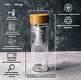 Бутылка для воды / Бутылка с двойным дном / Бутылка с ситом / Бутылка 350 мл, фото 2