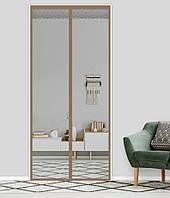 Антимоскитная сетка штора на дверь на магнитах Magic mesh без рисунка (218х130). Серая с каймой