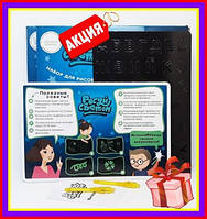 Набор для рисования Рисуй светом А3 творческий набор развивающая игрушка доска для рисования светом планшет