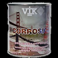 Краска по металлу антикорозийная VIK Corrosion 0.75л Темно-коричневый (517)