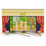 Деревянный игровой набор Viga Toys Магнитный театр (56005), фото 4