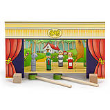 Деревянный игровой набор Viga Toys Магнитный театр (56005), фото 5
