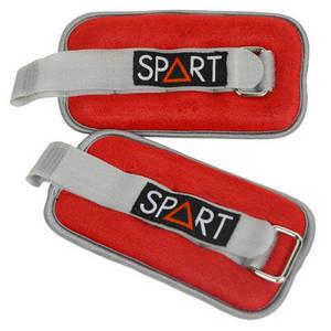 Обважнювач для рук Spart 0,25 кг /пара