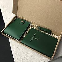 Подарочный набор зеленый (обложка на паспорт, брелок на ключи, кошелек) из натуральной кожи ручной работы