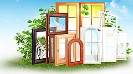 Вікна стандартних і нестандартних розмірів