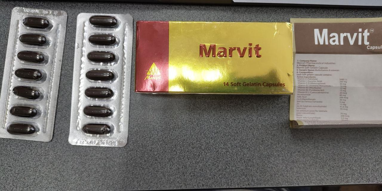 Витамины marvit марвит комплекс витамин