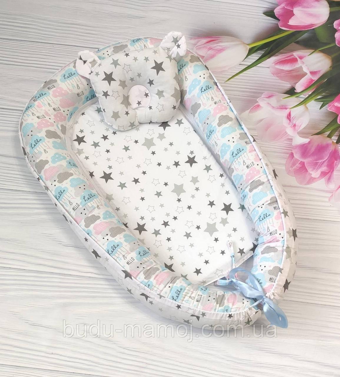 Кокон для новорожденного гнездышко двухстороннее на молнии + подушка в подарок