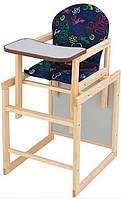 Стульчик - трансформер Наталка, стульчик  столик для кормления, деревянный стульчик для кормления