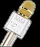 Беспроводной микрофон для караоке Q9 Золотой - портативный караоке-микрофон в Чехле (b154), фото 2