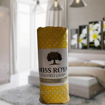 Наматрасник Miss Royal Желтый