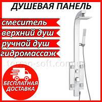 Душевая гидромассажная панель Qtap 102 WHI для душа и ванной. Панель в душевую кабину с гидромассажем. Кредит